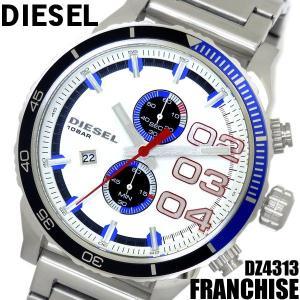ディーゼル DIESEL 腕時計 メンズ ウォッチ フランチャイズ DZ4313|hapian