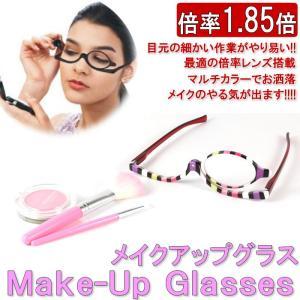 メイクアップ 化粧用 シニアグラス 眼鏡式拡大鏡 ルーペ メガネ オーバーグラス メガネ式 拡大鏡 ギフト 眼鏡ルーペ EL-001|hapian