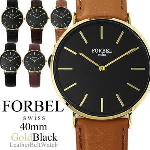 腕時計 メンズ 革ベルト レザー 薄型 時計 40mm FAL150509BK 人気デザイン ゴールド ブラック