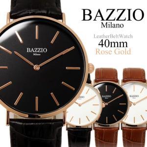 腕時計 メンズ レディース ユニセックス 革ベルト レザー 薄型 腕時計