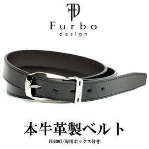 フルボ FURBO メンズ ベルト メンズ小物 牛革 レザー FDB007|hapian