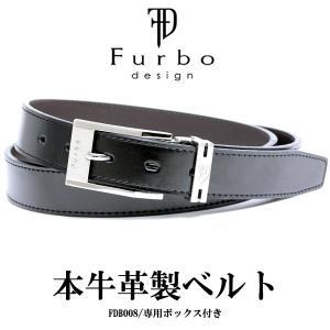 フルボ FURBO メンズ ベルト メンズ小物 牛革 レザー FDB008|hapian