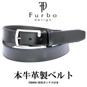 フルボ FURBO メンズ ベルト メンズ小物 牛革 レザー FDB009|hapian