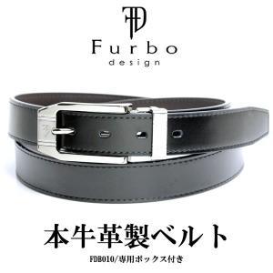 フルボ FURBO メンズ ベルト メンズ小物 牛革 レザー リバーシブル FDB010 ブラック/ブラウン|hapian