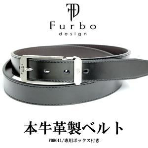 フルボ FURBO メンズ ベルト メンズ小物 牛革 レザー リバーシブル FDB011 ブラック/ブラウン|hapian