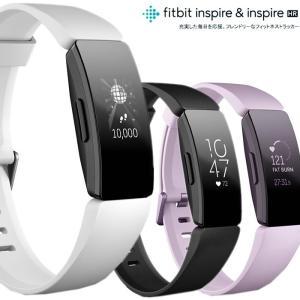 スマートウォッチ Fitbit Versa フィットビット インスパイア HR inspire フィットネス ウェアラブルウォッチ 腕時計 メンズ レディース|hapian