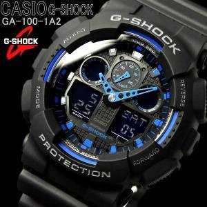 G-SHOCK ジーショック Gショック アナデジ マットブラック×ブルー GA-100-1A2|hapian