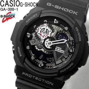 カシオ G-SHOCK GSHOCK Gショック メンズ 腕時計 GA-300-1A 黒 ブラック|hapian
