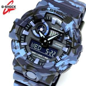 カシオ CASIO Gショック G-SHOCK ジーショック 腕時計 クオーツ メンズ GA-700CM-2A カモフラージュ 迷彩 ブルー hapian