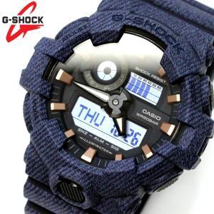 CASIO カシオ G-SHOCK Gショック ジーショック メンズ 腕時計 アナデジコンビモデル デニムドカラー ビッグケース GA-700DE-2A hapian