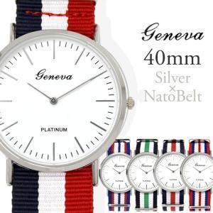 腕時計 メンズ レディース ユニセックス NATOベルト ナ...