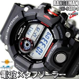 Gショック カシオ 腕時計 メンズ ソーラー 電波 レンジマン CASIO G-SHOCK GW-9400-1|hapian