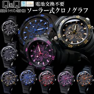 クロノグラフ ソーラー クロノ メンズ 腕時計 CITIZE...