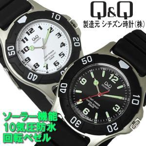 シチズン Q&Q メンズ腕時計 ソーラー電源機能搭載 H950J0 10気圧防水|hapian