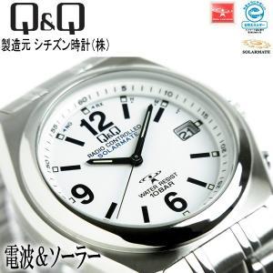 電波 ソーラー 電波ソーラー SOLAR シチズン CITIZEN 腕時計 メンズ|hapian