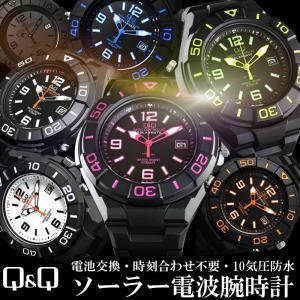 シチズン 腕時計 電波腕時計 ソーラー 電波ソーラー Q&Q|hapian