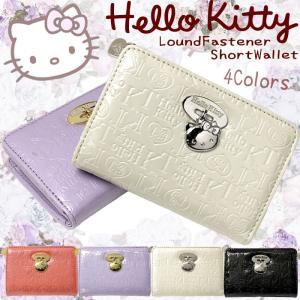 財布 ハローキティ Hello Kitty 短財布 レディース 折財布 二つ折り|hapian