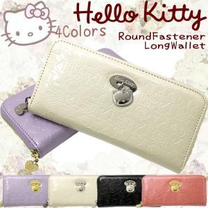 財布 ハローキティ Hello Kitty 長財布 レディース ラウンドファスナー