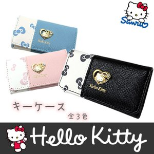 ハローキティ キーケース キーホルダー Hello Kitty HK48-6 全3色 リボン柄 ハートチャーム|hapian