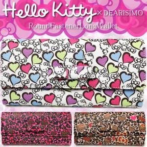 財布 Hello Kitty ハローキティ 長財布 レディース かぶせ折り 財布|hapian