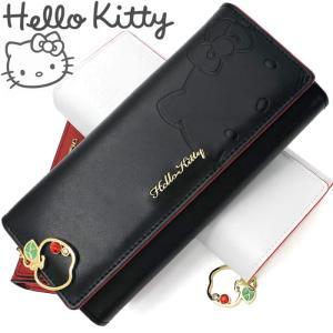 ハローキティ 長財布 レザー かぶせ折り財布 サンリオ Hello Kitty HKC2-8|hapian