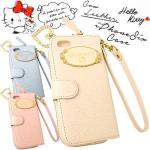 ハローキティ iPhone6ケース 手帳型 iPhoneケース Hello Kitty 本革 HKL3-14|hapian