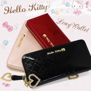 ハローキティ 財布 長財布 ラウンドファスナー Hello Kitty 本革 エナメル HKL4-11|hapian