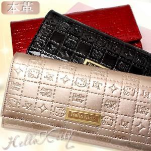 ハローキティ 長財布 本革 かぶせ折り財布 サンリオ Hello Kitty HKL6-8