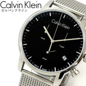 【送料無料】腕時計 カルバンクライン CALVINKLEIN メンズ 男性 ウォッチ シティ クロノ...