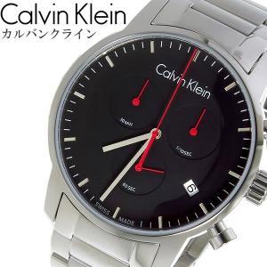 【送料無料】腕時計 カルバンクライン CALVINKLEIN シティ メンズ 男性 ウォッチ K2G...