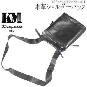 ケミーパーチェ Kemypace 牛革 薄型 メンズ ショルダーバッグ KM-1514|hapian