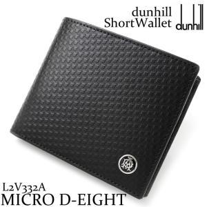 財布 メンズ 折財布 dunhill ダンヒル さいふ サイフ 二つ折り財布 L2V332A|hapian