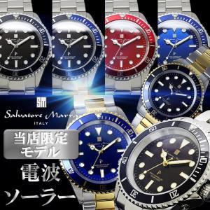 電波ソーラー 腕時計 メンズ ダイバーズウォッチ 当店限定 サルバトーレマーラ 父の日 ギフト|hapian