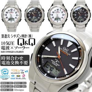 シチズン 腕時計 メンズ 電波 ソーラー ウォッチ CITIZEN|hapian