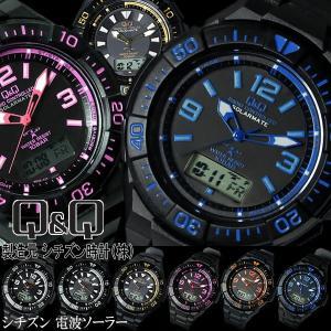 電波 ソーラー 電波ソーラー シチズン 腕時計 メンズ|hapian