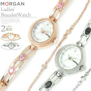 レディース 腕時計 ブレスレット ウォッチ ブランド MORGAN モルガン hapian