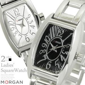 レディース 腕時計 スクエア ウォッチ オフィス ブランド MORGAN モルガン hapian