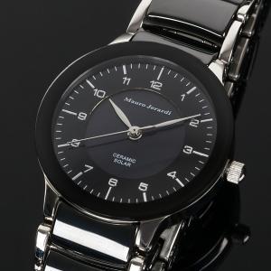 レディース腕時計 マウロジェラルディ MauroJerardi ウォッチ ブラックダイアル ソーラー腕時計 女性用腕時計 防水 電池交換不要 mj044-2 ブラック×シルバーの画像
