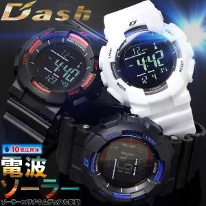 腕時計 電波 ソーラー 電波ソーラー メンズ 腕時計|hapian