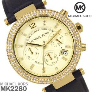 マイケルコース 腕時計 レディース クロノグラフ MICHAEL KORS MK2280 時計 hapian