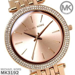 1c6b90e9951f マイケルコース 時計 レディース MICHAEL KORS 腕時計 マイケル コース MK3192