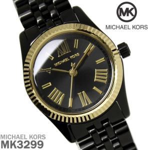 マイケルコース 腕時計 レディース 時計 MICHAEL KORS MK3299 hapian