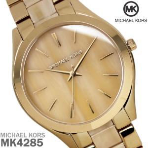 マイケルコース MICHAEL KORS Runway レディース 腕時計 MK4285 hapian