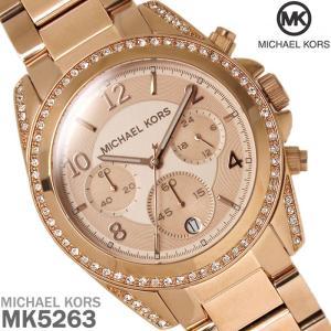 マイケルコース MICHAEL KORS クロノグラフ レディース 腕時計 MK5263 hapian