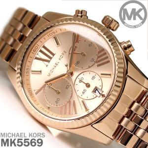 マイケルコース 腕時計 レディース クロノグラフ MICHAEL KORS MK5569 時計 hapian