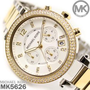 マイケルコース 腕時計 レディース クロノグラフ MICHA...