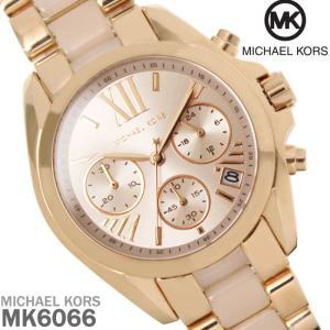 マイケルコース MICHAEL KORS 腕時計 レディース クロノグラフ MK6066 hapian