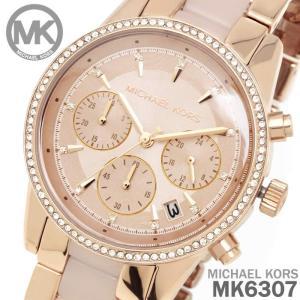 マイケルコース 腕時計 レディース MICHAEL KORS Ritz リッツ MK6307 クロノグラフ hapian