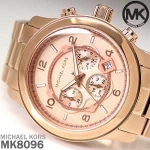 マイケルコース 腕時計 レディース クロノグラフ MICHAEL KORS MK8096 時計 hapian