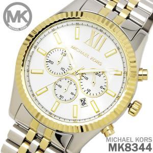 マイケルコース 腕時計 メンズ MICHAEL KORS Lexington レキシントン MK8344 クロノグラフ hapian